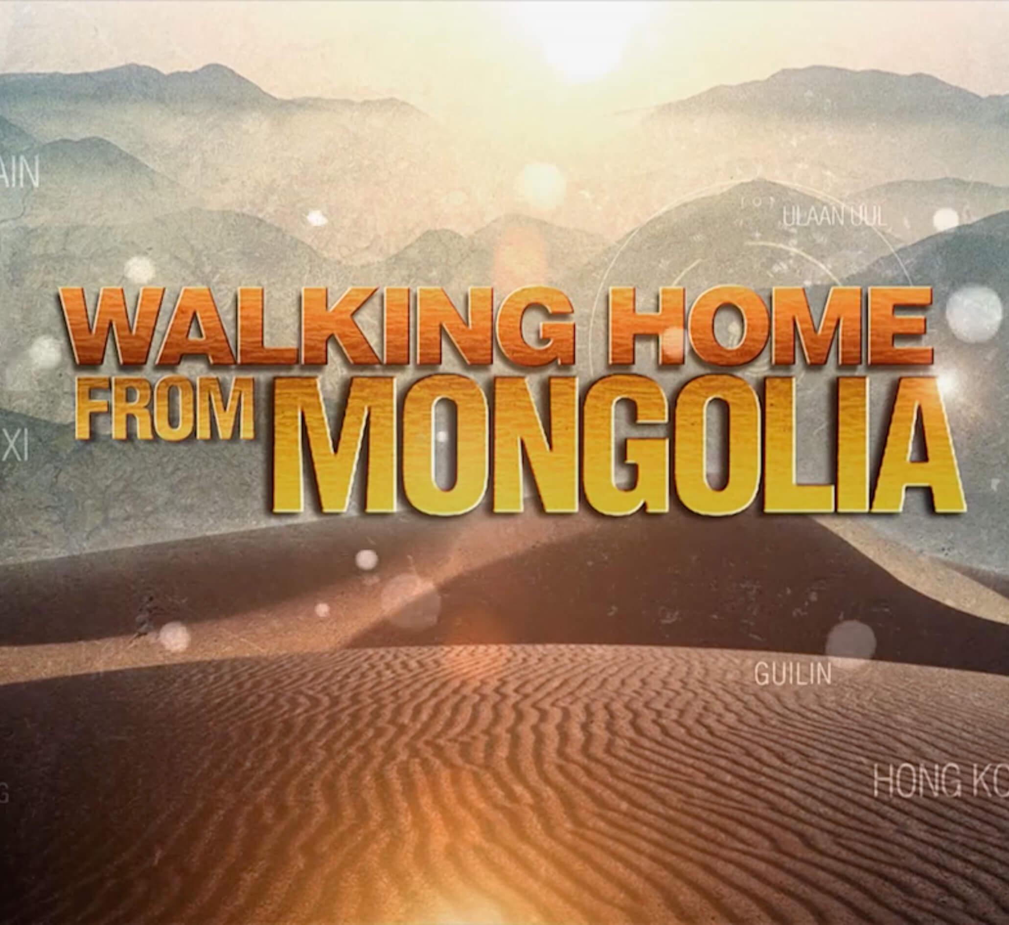 roblilwall-motivational-keynote-speaker-adventurer-author-walking-home-from-mongolia